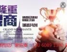 湛江市单组份水性瓷砖粘结剂环保防水品牌招商加盟