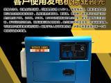柴油发电机-上海进口柴油发电机供应商