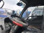 青岛解放4.2米货车