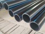 太原pe100级给水管材和pe80级排水管材