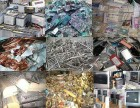 回收银川废金属废塑料废书本各种废品