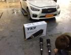 佛山顺德改装英菲尼迪Q50改装刹车避震排气进气胎铃轮胎保养
