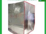 深圳厂家定做各种冷链运输托盘罩保护膜集装箱内衬隔热保温保护罩