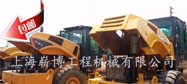 转让 压路机徐工原装二手20吨22吨压路机出售