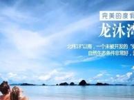 (春节自驾 环岛海南西海岸)去海南沐浴阳光,温暖你我的爱情