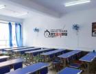 哈尔滨暑期高中一对一辅导班哪家好-哈尔滨金石教育