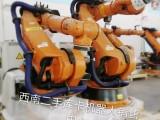 重庆工业机器人 重庆二手机器人 重庆库卡机器人