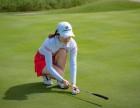高尔夫球初学入门课程 先体验再报名