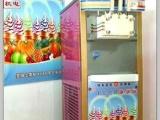 批发冷饮机器,彩虹高膨化冰激凌,冰激凌机