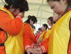 武汉春季拓展,公司团建,企业员工春游踏青