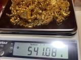 无锡本地回收黄金,无锡市高价黄金回收