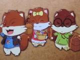 三只松鼠加盟费用