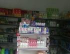 南河大桥 绵阳市老医科学校现在的七 百货超市 住宅底商