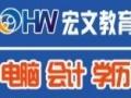江宁平面设计培训江宁广告设计出版图文培训