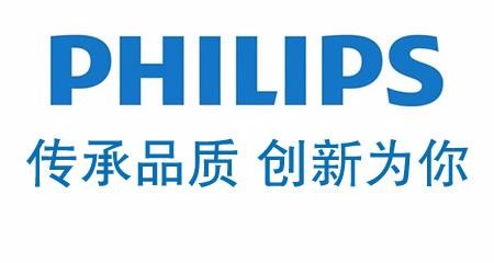 总部授权镇江飞利浦电视维修安装免费上门售后服务