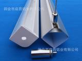 30X30硬灯条V型槽 橱柜灯方形铝槽 带PC罩led硬灯条外壳
