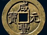 广州哪里可以免费快速出手钱币