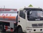 加油车免费配送柴油