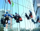 上海青浦区外墙清洗公司 外墙玻璃清洗 广告牌铝塑板清洗
