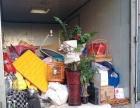 大石桥市宏运搬家公司;居民搬家个人搬家长短途搬家