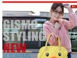 gismo正品鸭子包包 立体鸭嘴包 可爱卡通韩版手提包 大包 女