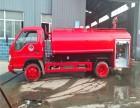 水罐消防车厂家 水罐消防车报价 水罐消防车价格