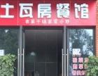 金阳新世界商业街餐饮店急转