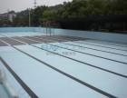 泳池防水材料的选择标准