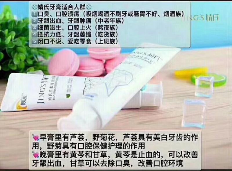 卫生巾什么牌子效果好?舒芯宝护理贴可以改善妇科疾病吗