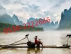 桂林/大漓江/银子岩/红溪瀑布/遇龙河/阳朔双飞五日游