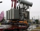 无锡油式变压器回收 大全变压器回收价格 无锡回收箱式变压器