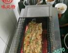 无烟烧烤锡纸烧烤培训 烤猪蹄烤面筋技术 烤鱼培训