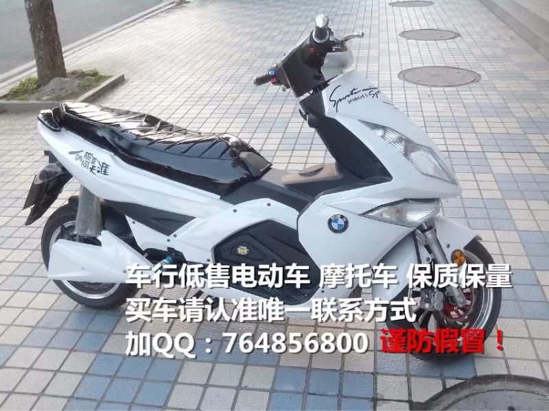 黄冈二手电动车转让 保质保量快来看看吧