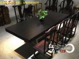 黑檀新中式实木大板家具 红木原木茶餐桌奥坎巴花胡桃办公会议桌