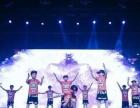 团队一手资源承接舞蹈司仪歌手商业演出活动