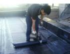 专业外墙防水 屋顶防水 乳胶漆刷白 刮大白 洁具维修