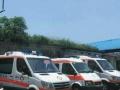 广安120救护车出租