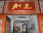 杭州荆楚财务-杭州公司注册-杭州代理记账