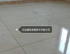 瓷砖美缝;邢台艺佳瓷砖美缝专业施工,地板砖墙砖美缝
