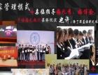 中国深蓝婚庆加盟第一品牌加盟