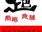 杭州同城代购 代取送 代排队 异地服务 诚信跑腿代办