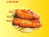 福源食品 川香鸡柳  厂家直销  鸡肉冷冻品批发