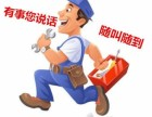 苏州高新区水电安装(商用/民用水电专业安装)