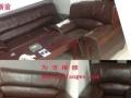 郑州专业维修沙发,办公沙发,真皮沙发翻新与维修