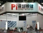 深圳七彩石展览公司展览设计师培训营