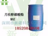 进口月桂醇磷酸酯 除油原料