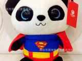 超人熊猫公仔 国宝卡通玩具 熊猫玩偶 企业吉祥物定做