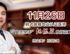 11月26日韩式鼻雕认证大师仇侃敏前卫亲诊