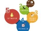 惠州UPS电源安装 UPS电源移机 UPS电源巡检