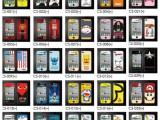 iphone4手机贴膜苹果4卡通彩膜贴膜4代闪钻彩4S手机保护膜